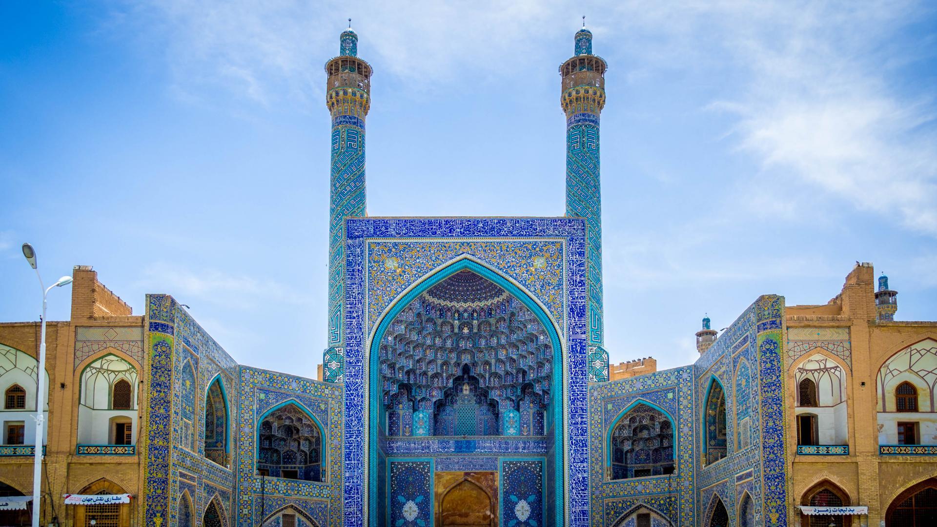Iran40