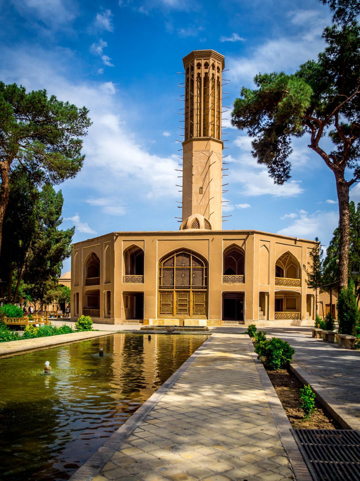 Iran66