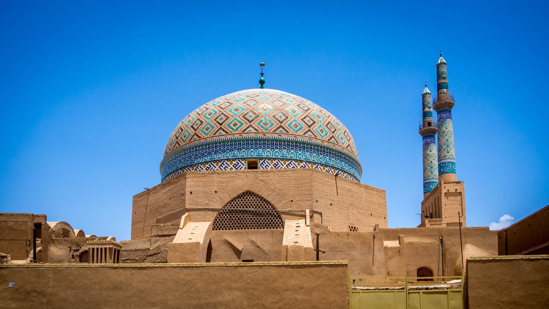 Iran73