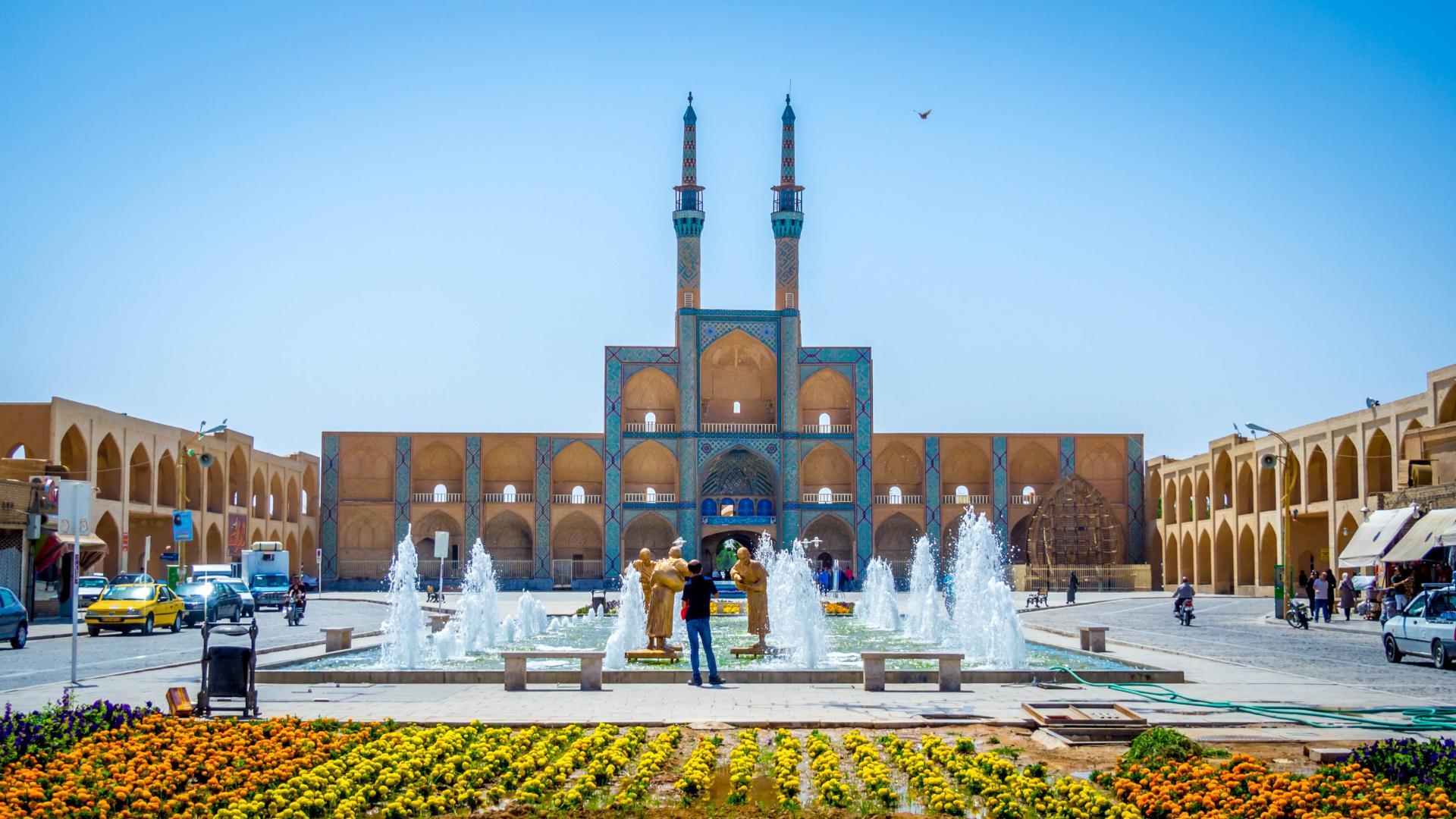 Iran76