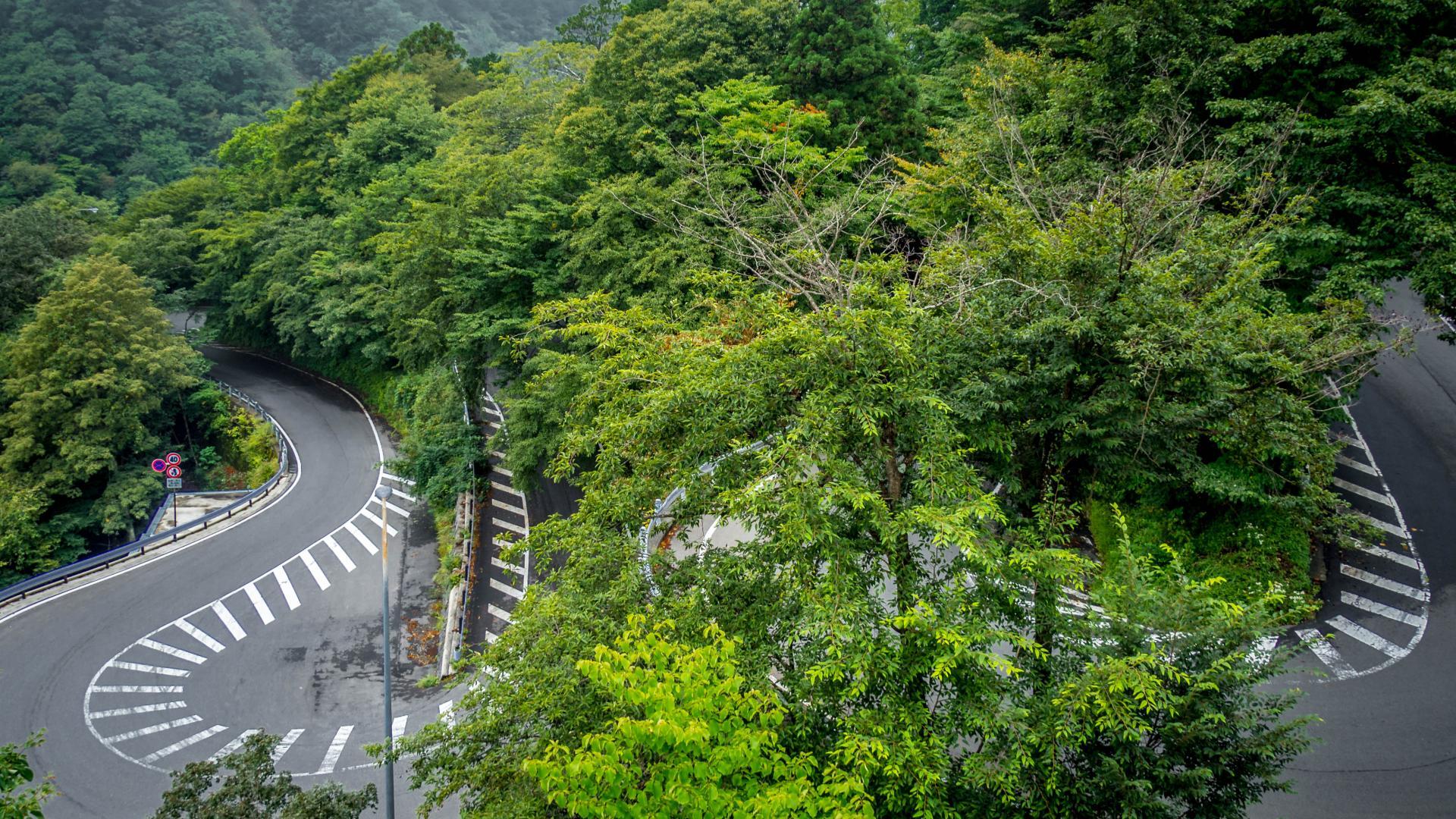 Japon 70