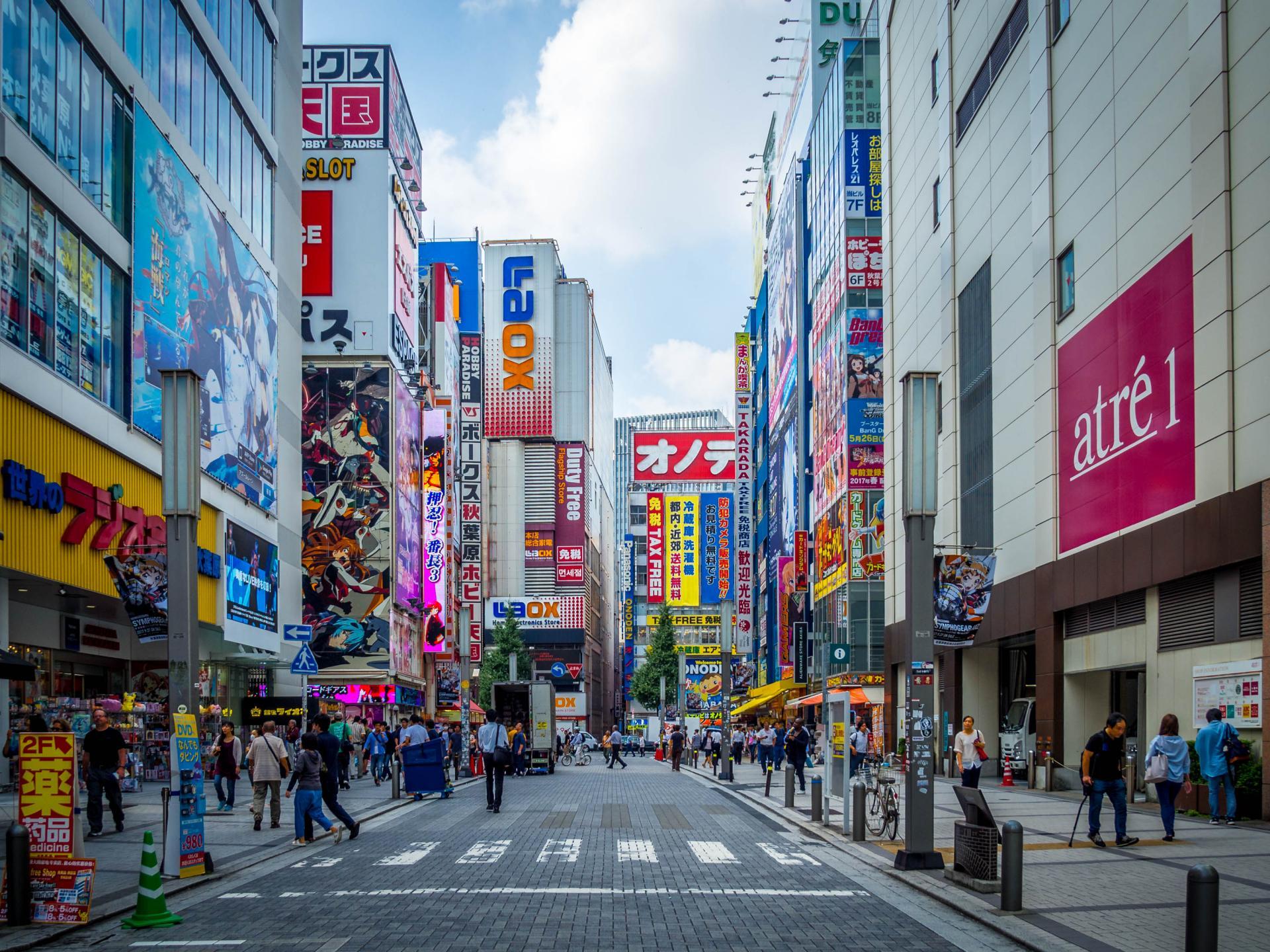 Japon 75