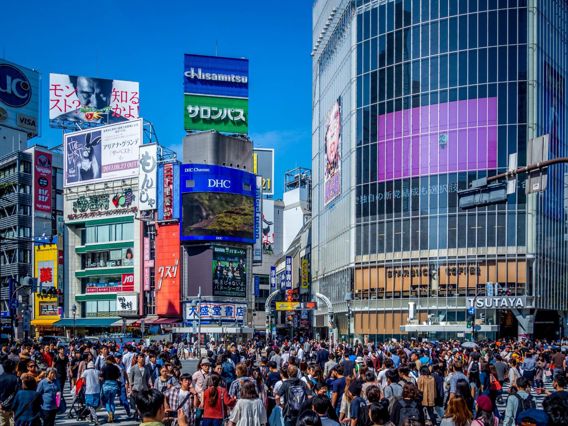 Japon 95
