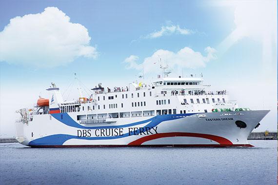 Service ferryline